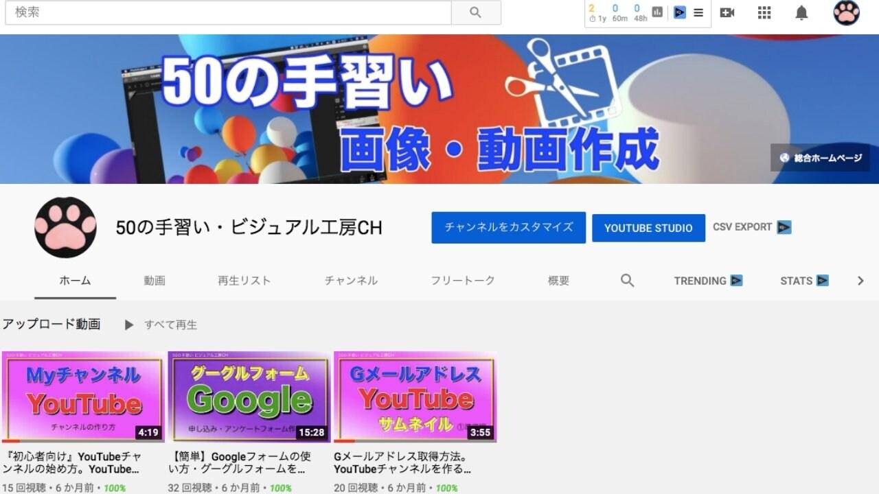 オンラインビジネス起業 SNS集客クリエイティブ オンラインビジネスチャンネル YouTubeサムネイル1