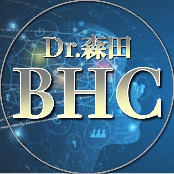 パーフェクト・ブレイン・ヘルス Dr.森田ロゴ