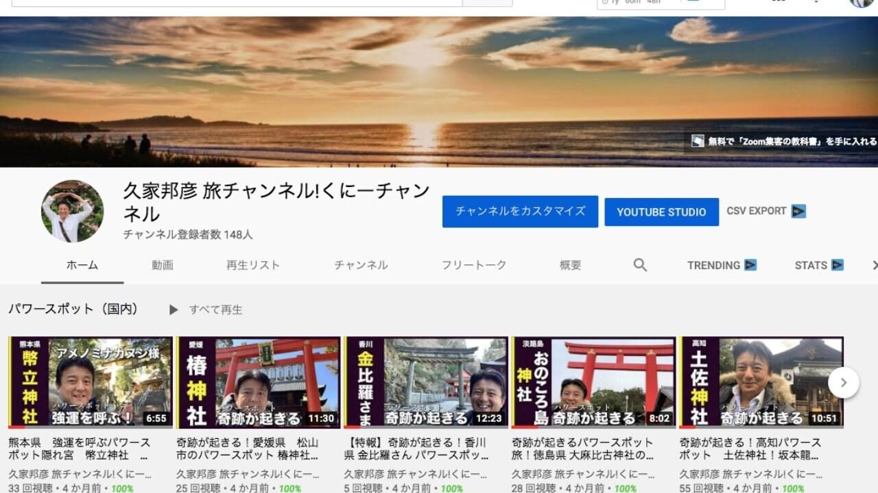 オンラインビジネス起業 Zoom集客 YouTubeチャンネル ヘッダーサムネイル3