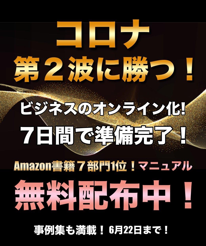 パーフェクト・ブレイン・ヘルス Dr.森田ロゴ サムネイル3