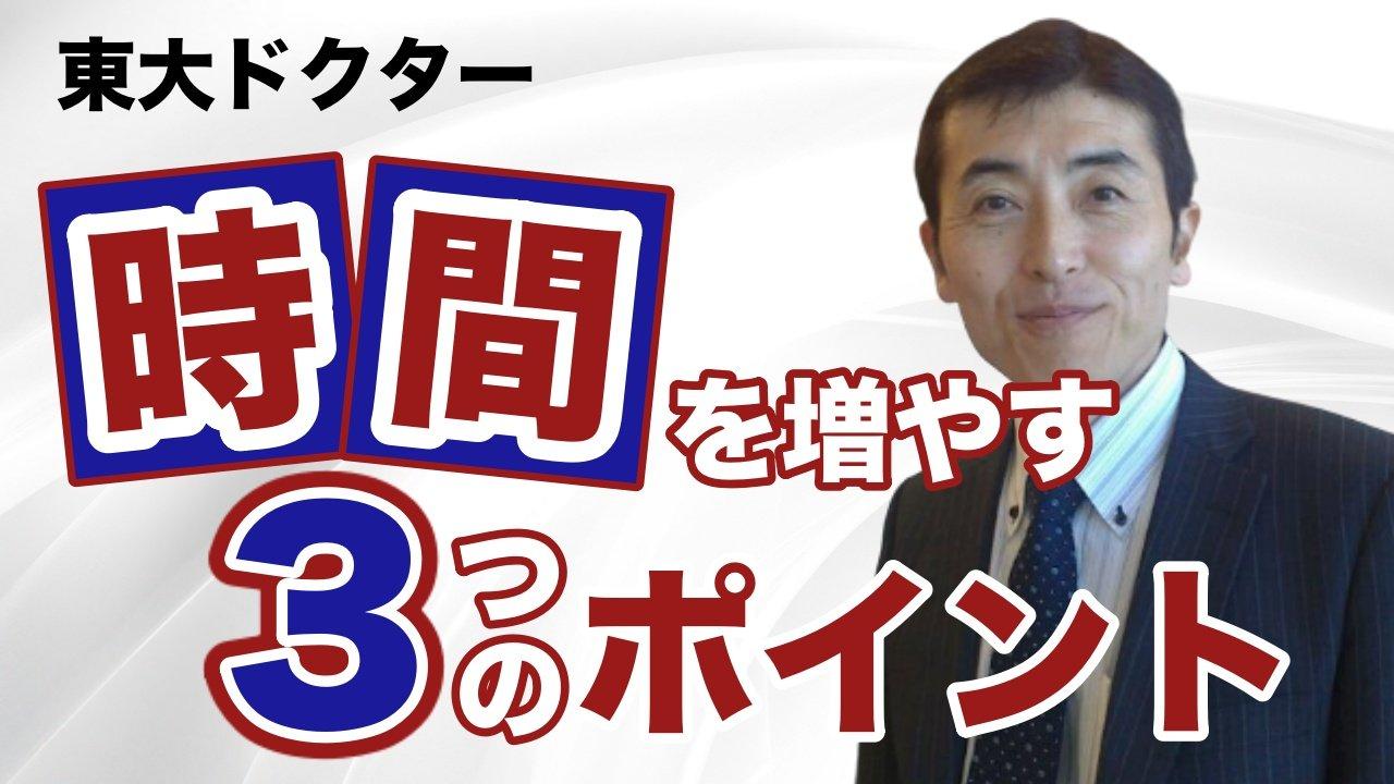 SNS集客コンサルタント YouTubeサムネイル画像 Dr.8