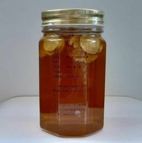 蔓人参純粋蜂蜜漬 大瓶裏ラベル