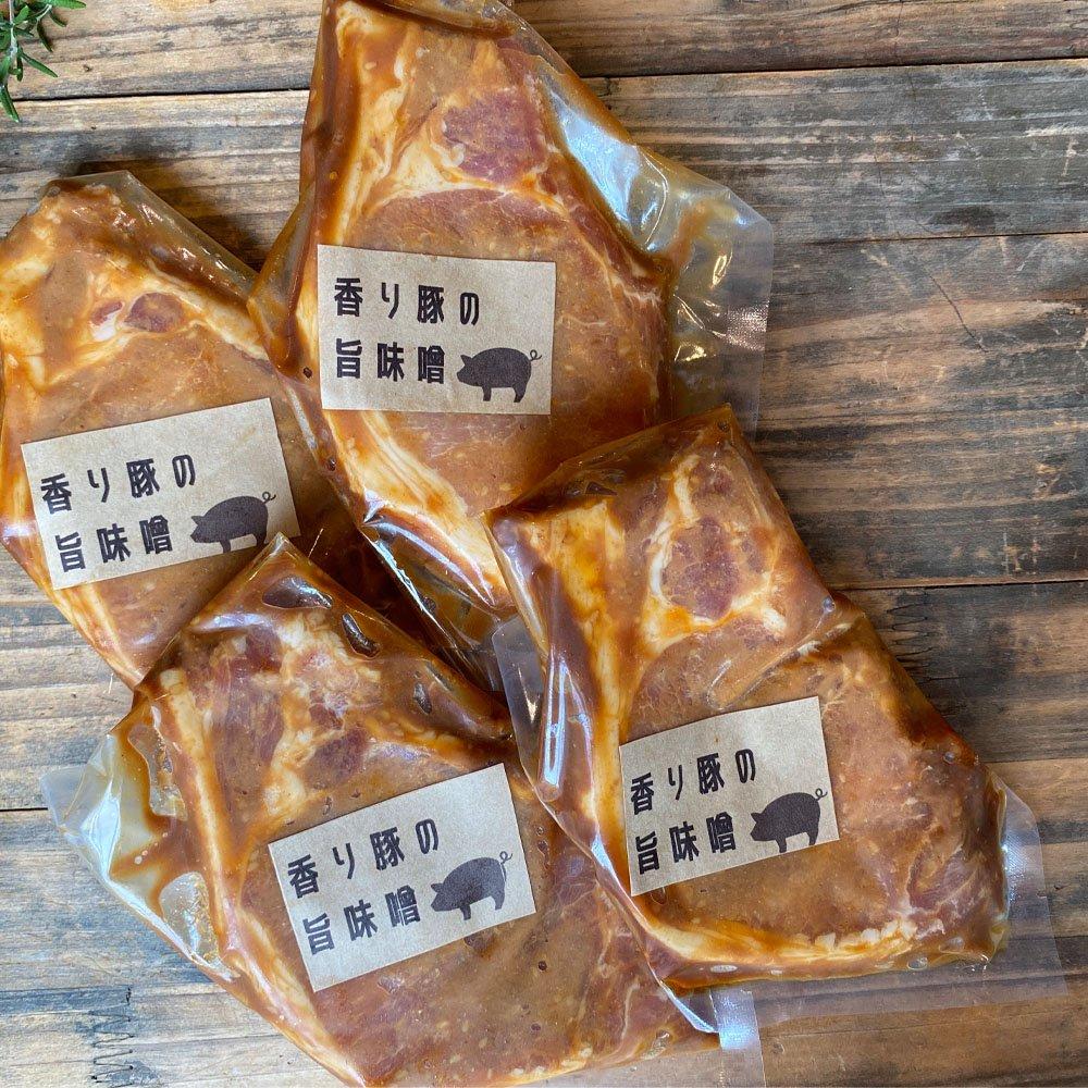 【長沼精肉店|埼玉県加須市にあるこだわりの精肉とお惣菜の店】香り豚の旨味噌トンテキ