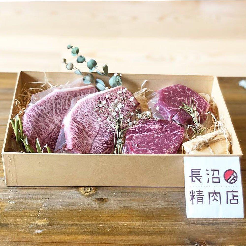 【長沼精肉店|埼玉県加須市にあるこだわりの精肉とお惣菜の店】黒毛和牛のステーキ肉と赤身のフィレステーキ