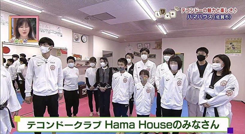 サガテレビ「かちかちPress」カミング中継 〜テコンドー道場で漢・池内!お手合わせ♪〜 2021.3.16