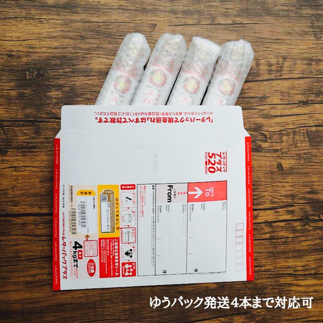 ペリペリソース通販で全国発送ゆうパックで送料も安く抑えて発送します。まとめ買いがオススメです。