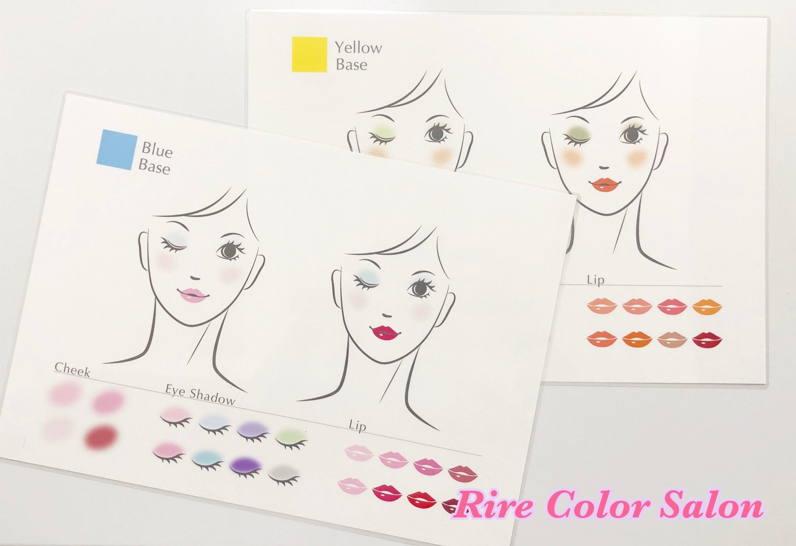 パーソナルカラー別メイクの色みご提案♪