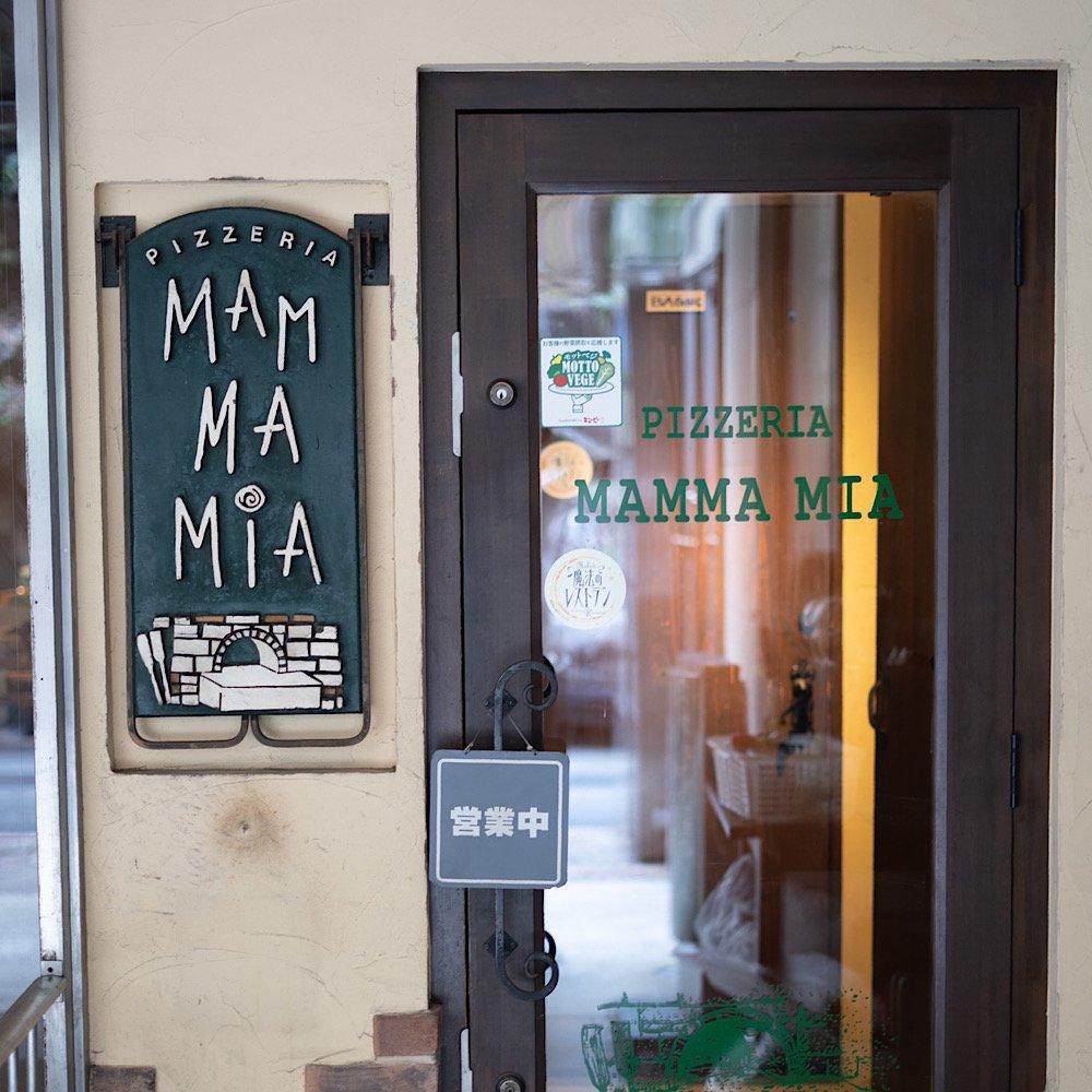 マンマミーア1F