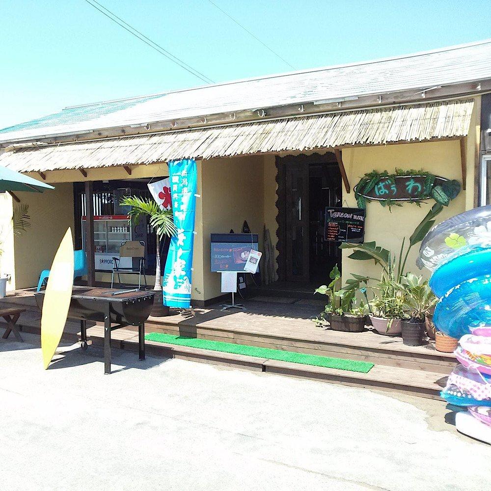 新潟市越前浜海の家/浜茶屋/トロピカルリゾートばうわう外観
