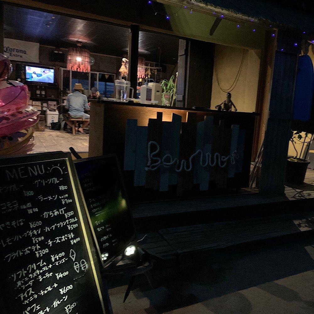 新潟市越前浜の海の家/トロピカルリゾートばうわう外観夜