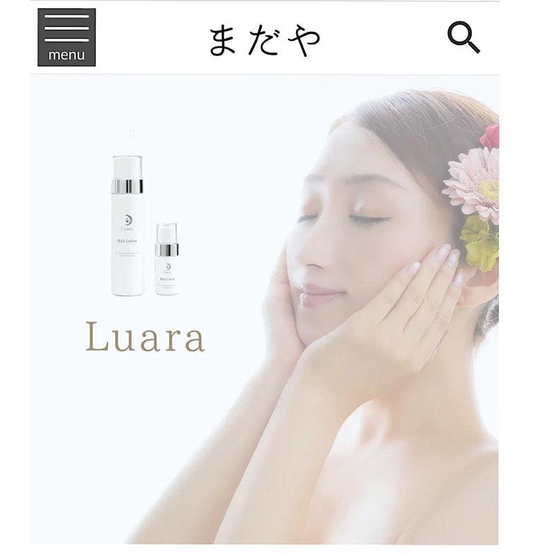 Luara(ルアラ)ショップ・まだや