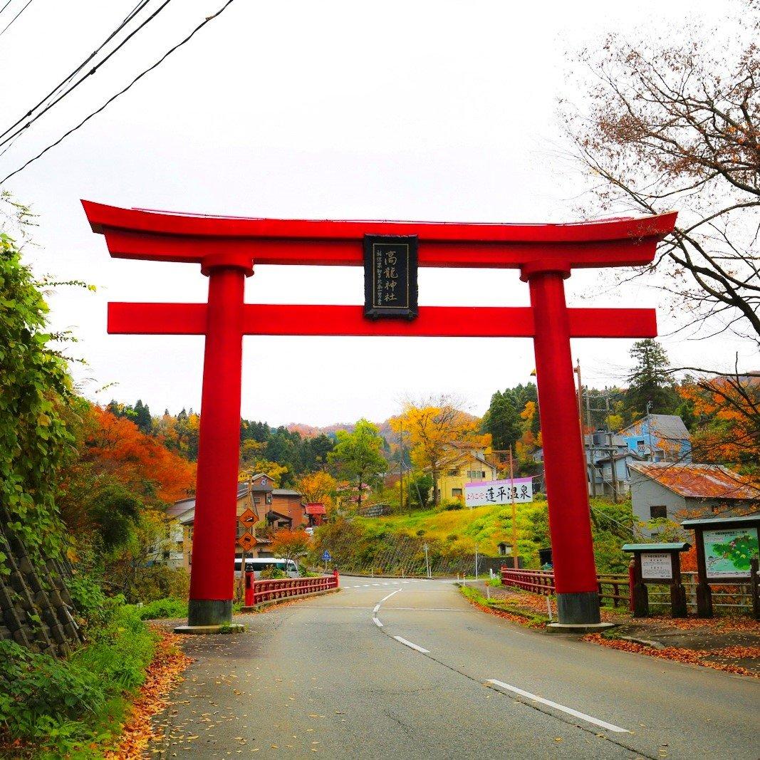 蓬平温泉入口に構える、高龍神社の大鳥居