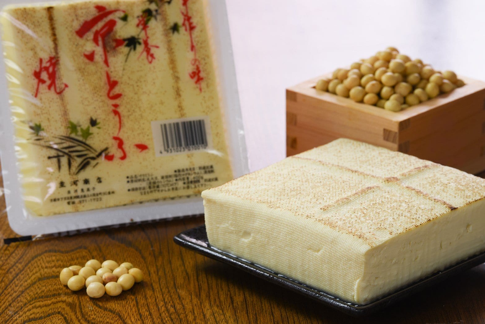 京都伝統の京とうふ|焼き豆腐