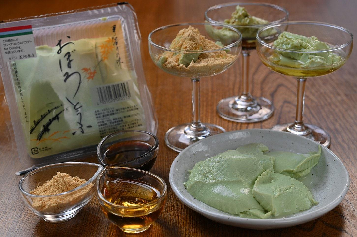 京都伝統の京とうふ|クロレラ入りおぼろ豆腐