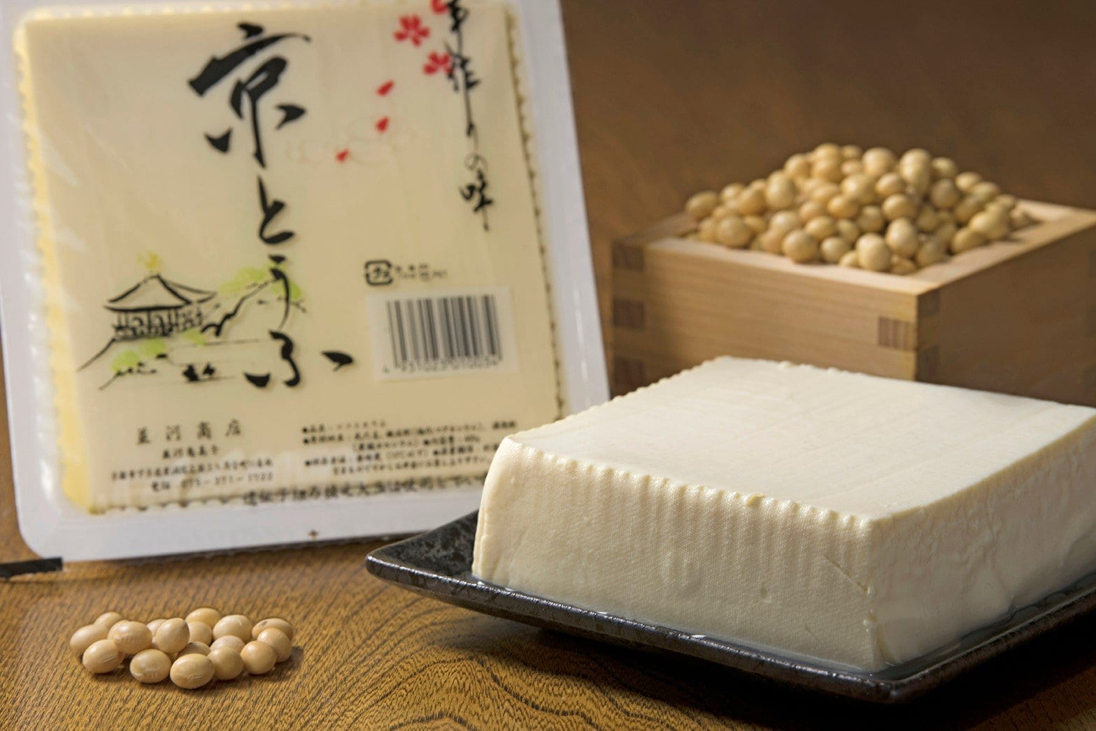 京都伝統の京とうふ|ソフト木綿