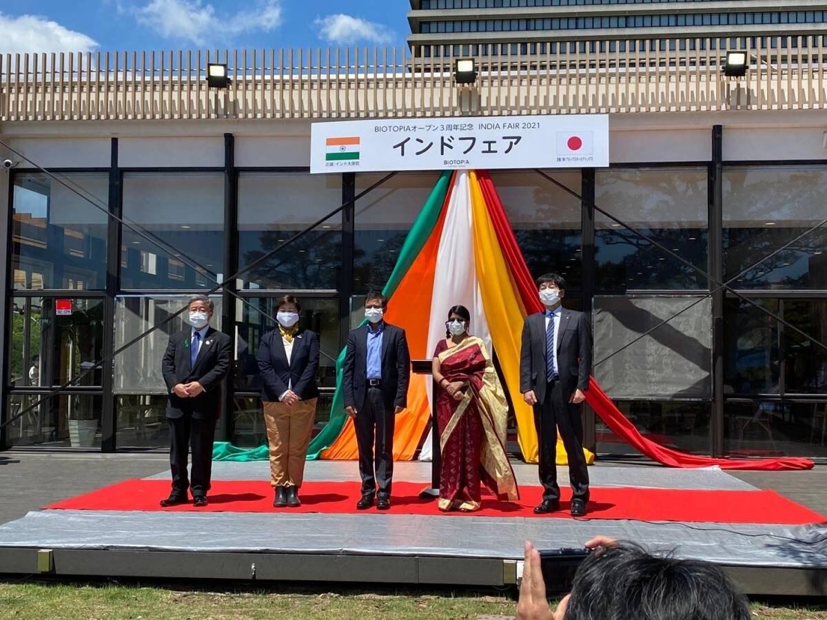 インドフェア2021で行われた記念式典。