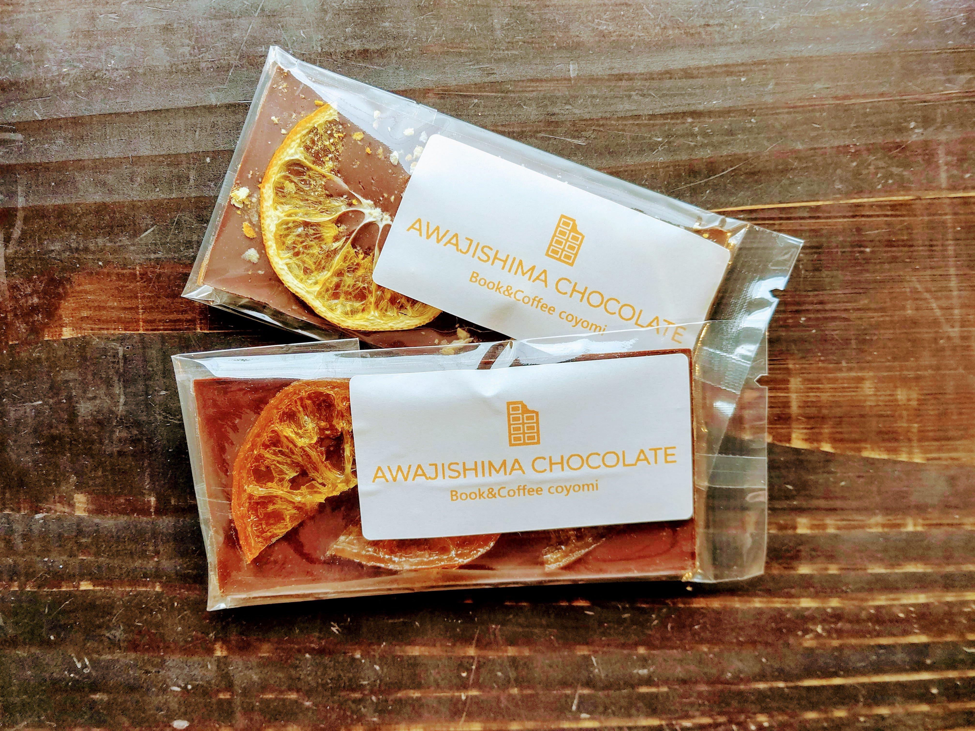 Book&Coffee coyomi AWAJISHIMA CHOCOLATE