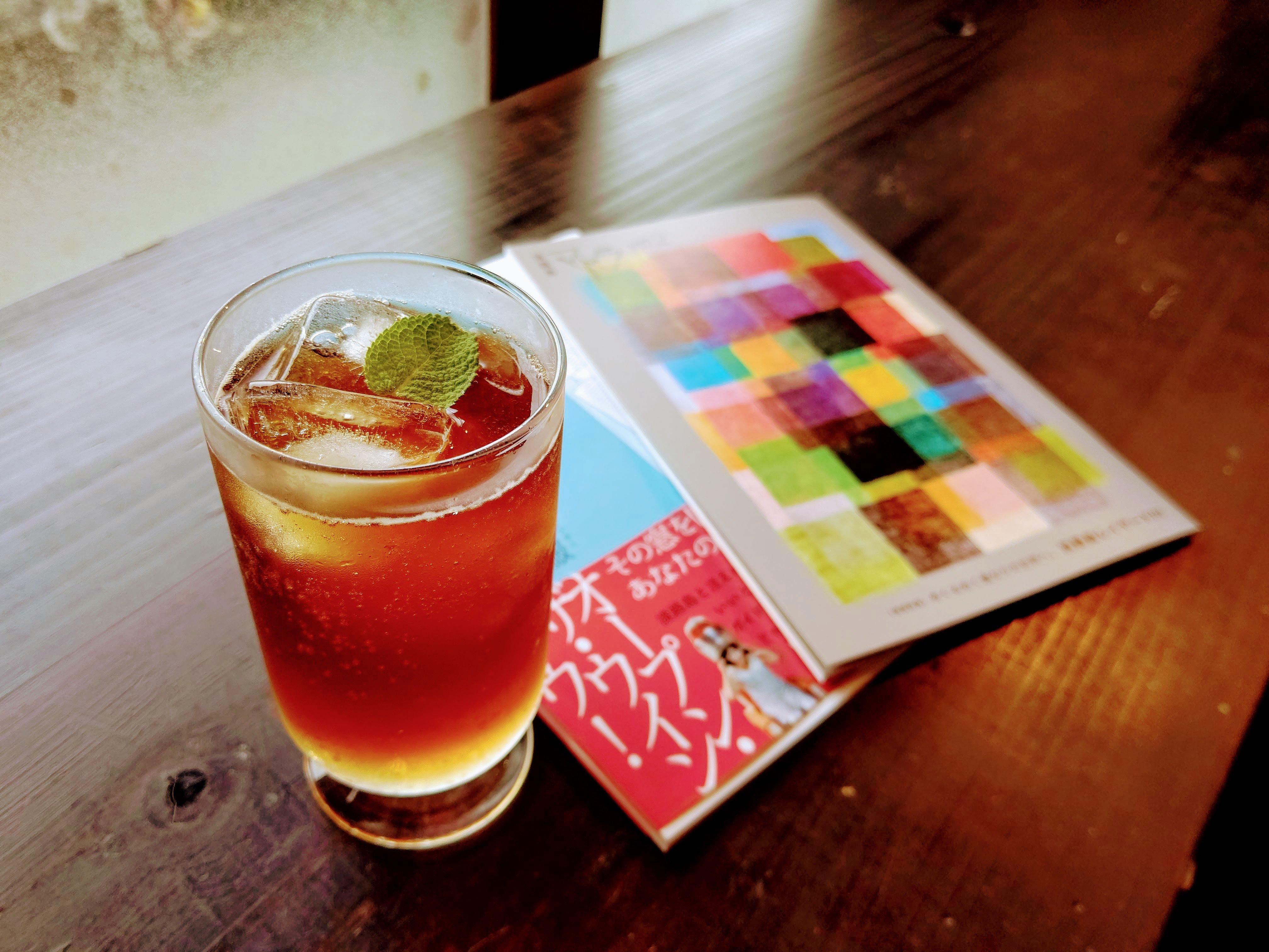 Book&Coffee coyomi コーヒースカッシュ