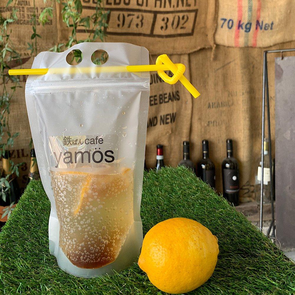 鉄ぱんcafe yamos