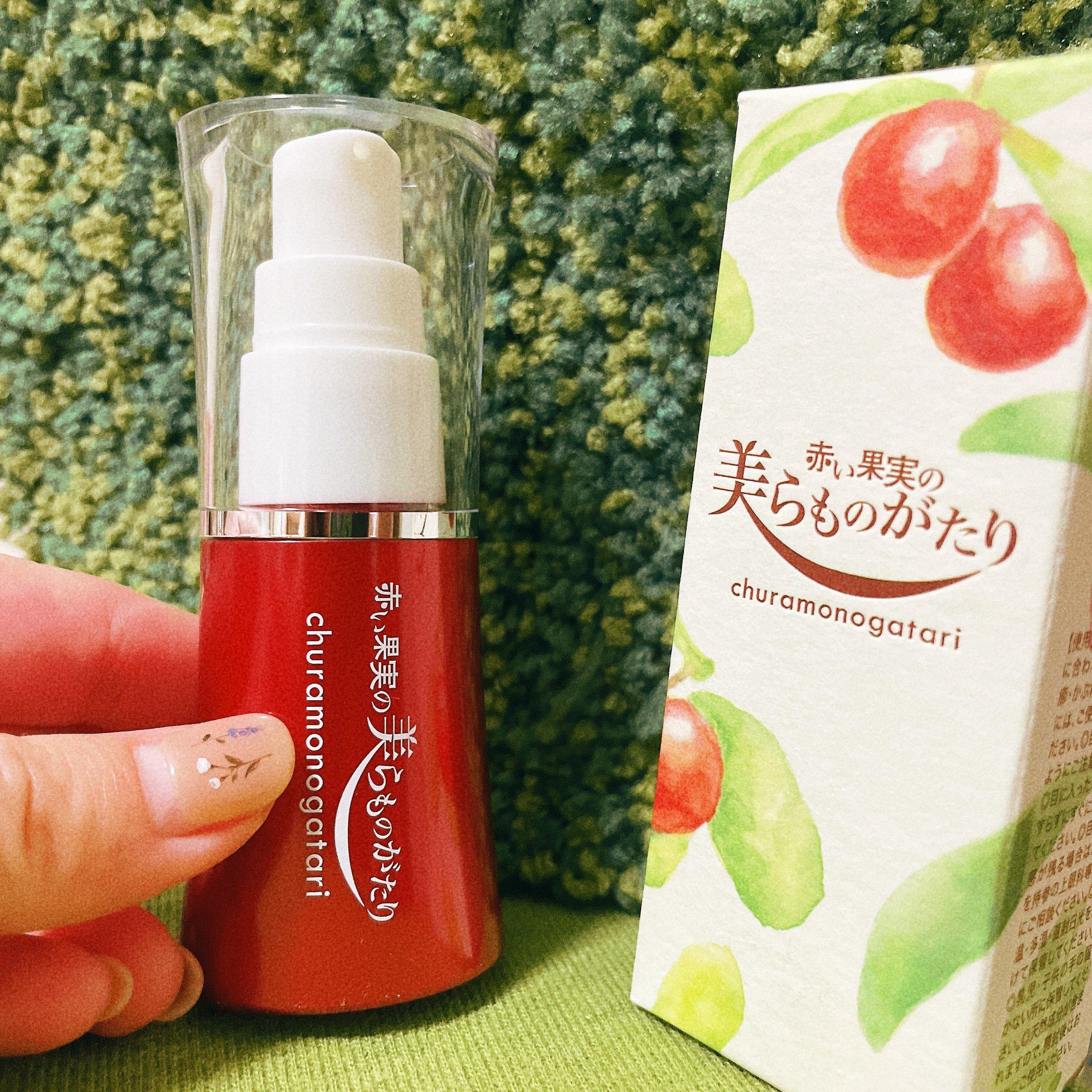 赤い果実の美らものがたりエッセンスEX