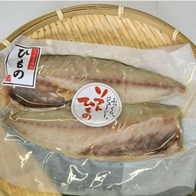 さば(鯖)ソフト干物【2枚入り/1枚約150g】