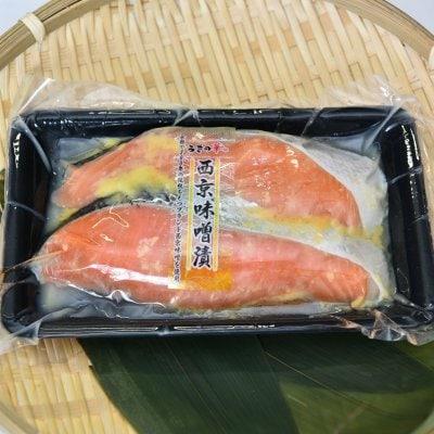 銀鮭西京漬【2切入り/1切約90g】
