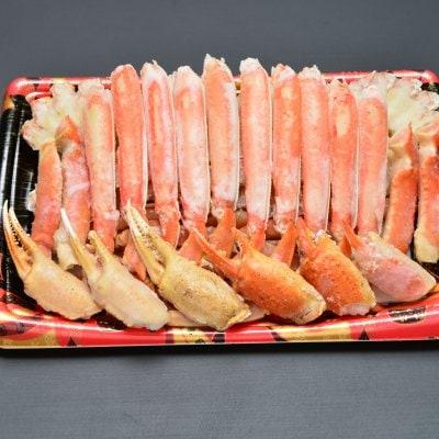 食べやすくて幸せ!ボイルズワイ蟹ハーフポーション(1.2kg)