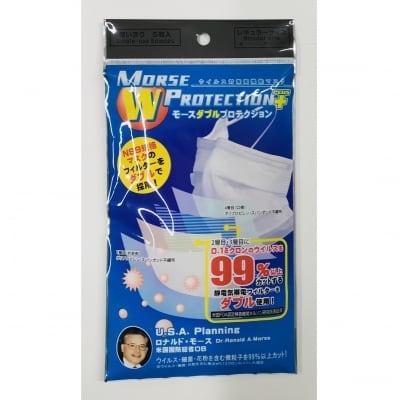 レターパック発送/インフルエンザウイルス99.9%以上カットする高機能マスク「モースWプロテクション4層構造/レギュラーサイズ」