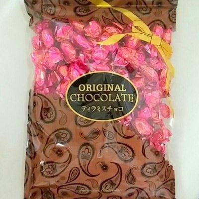 ルビーティラミスチョコレート430g/夏季6月〜9月末まではクール便対応(+300円)になります/夏季期間はチョコレート以外とは同梱不可となります。