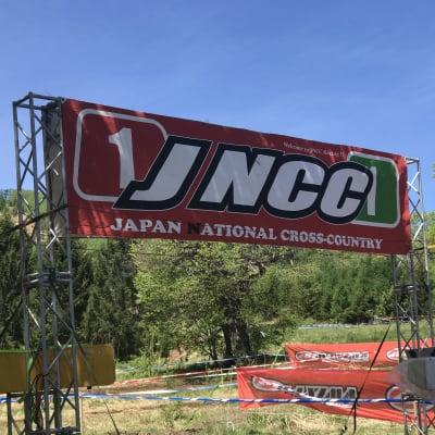 9月30日 JNCC 第7戦 The FINAL シーサイドバレー 信越North 救急救命士派遣