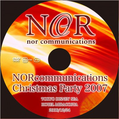 【参考価格】『NCDV0001』 norcommunications XmasParty2007 DVD