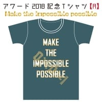 【TシャツA|XLサイズ|スレート】アワード2018記念Tシャツ先行予約ウェブチケット ※7月10日アワード会場での受け渡しとなります。