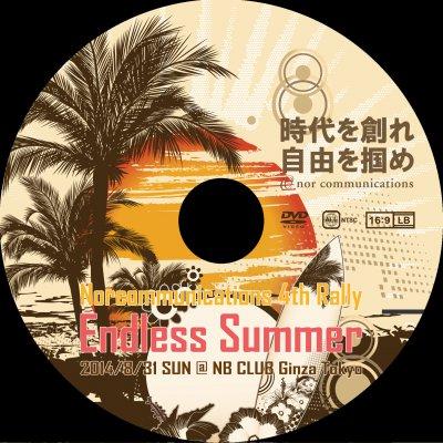 【参考価格】『NCDV0007』 NORcommunications 4th Rally 「ENDLESS SUMMER」 & XmasParty2013 2枚組DVD