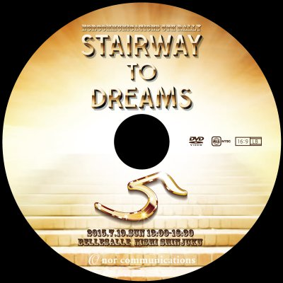 【参考価格】『NCDV0008』 NORcommunications 5th Rally 「STAIRWAY TO DREAMS」 & XmasParty2014 2枚組DVD