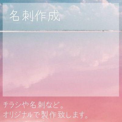 オーダーメイドNO.12