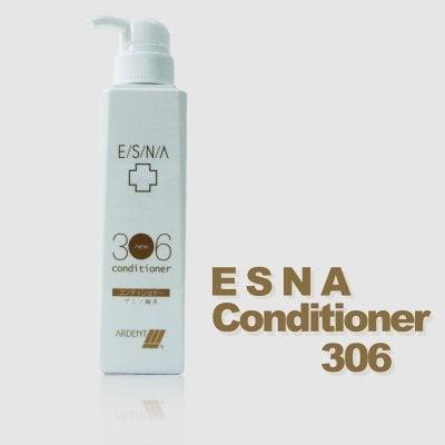 エスナ 306 コンディショナー 〈 ESNA 306 conditioner 〉 300ml