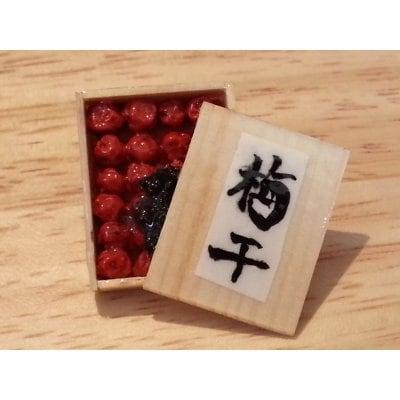 紫蘇入り紀州南高梅的ピンバッチ