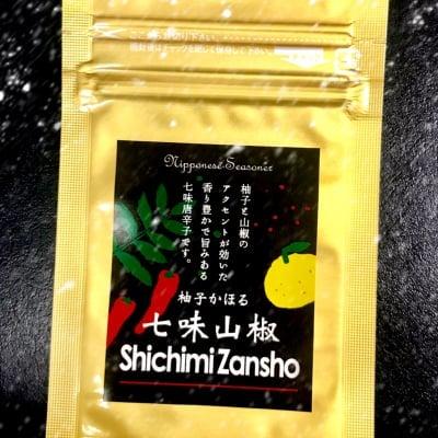 柚子かほる七味山椒(しちみざんしょう)ミニサイズ10g