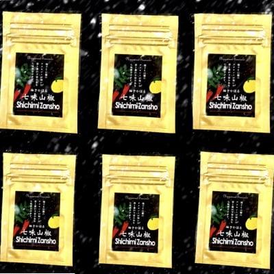 柚子かほる七味山椒(しちみざんしょう)ミニサイズお得セット10g×6袋