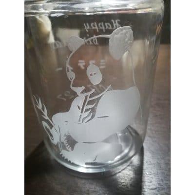 ガラス容器(彫刻有り)