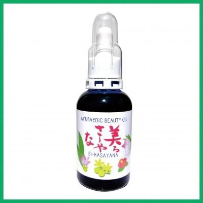 IPM 『美らさーやな 』  アーユルヴェ−デック アンチエイジング美容オイル 毎日の使用でお肌が輝きます。厳選された四種類の植物だけを配合 「ごま油・アンマロク果実・ウコン・椿油」 天然100%