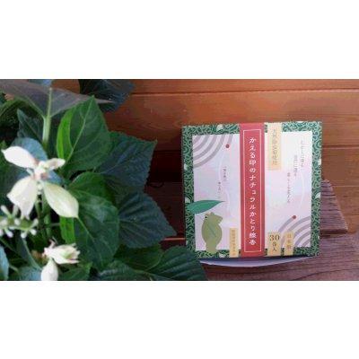 蚊取り線香   天然除虫菊使用  かえる印のナチュラルかとり線香