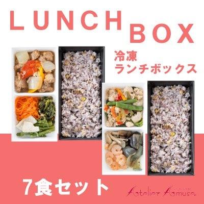 【ランチボックス】LUNCH BOX