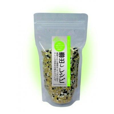 <毒出しレシピ>すらっとファームのオリジナル雑穀米シリーズ