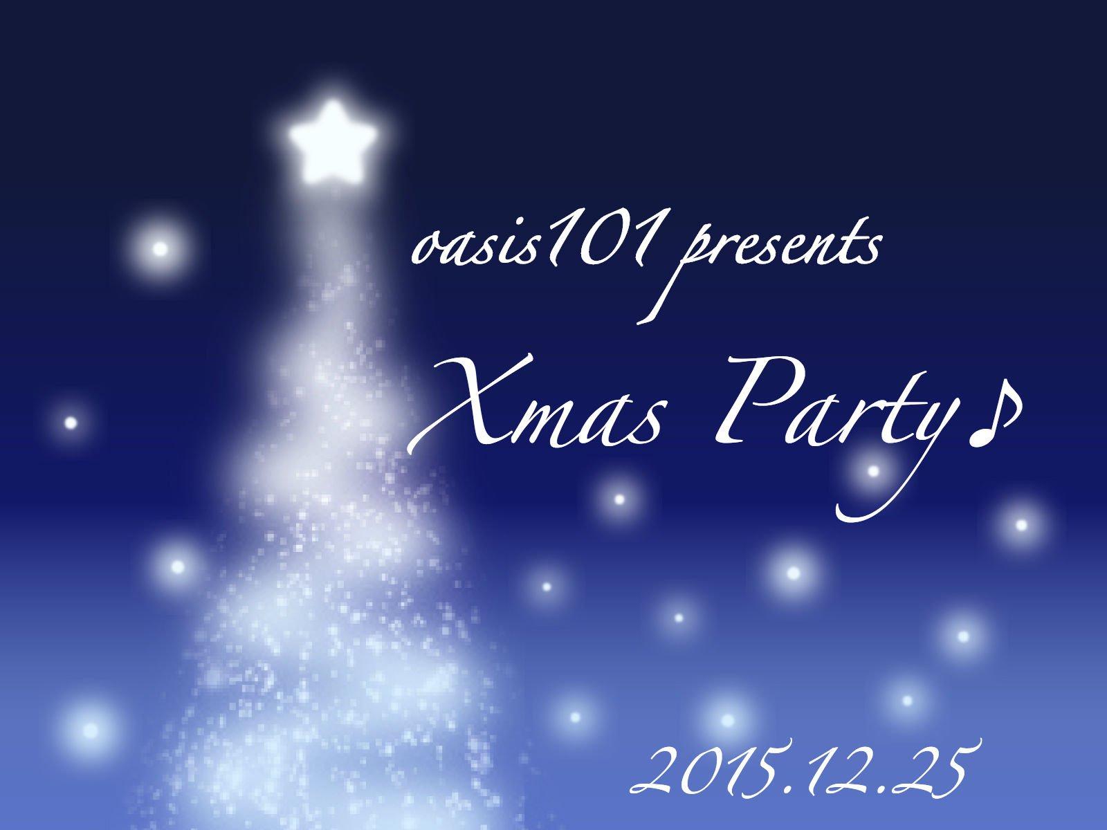 【銀行振込決済専用】★12/25(金)20:00〜★Xmas Party♪ in 銀座★oasis101presents【男性用】のイメージその1