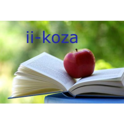 ii-koza  (アイアイ講座)