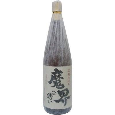 神奈川県限定1800ml 魔界への誘い 本格芋焼酎 25度 2306円