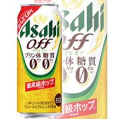 神奈川県限定500ml  アサヒオフ プリン体0 糖質0 6本×4 アサヒビール株式会社