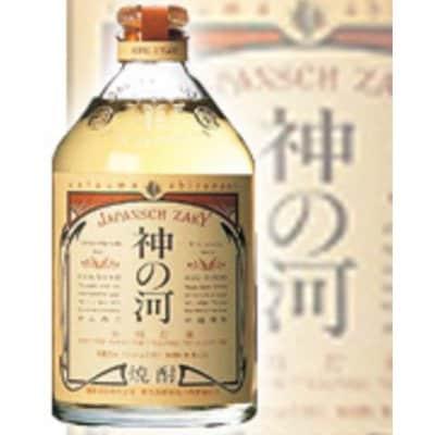 神奈川県限定 720ml 薩摩酒造本格麦焼酎25度 神の河