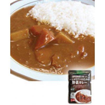 桜井    ベジタリアンのための野菜カレー  200 g  410 円